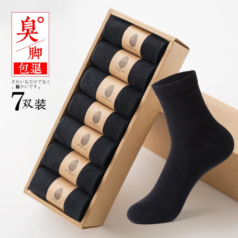 秋冬韩版黑色纯色日系白中筒袜12月05日最新优惠