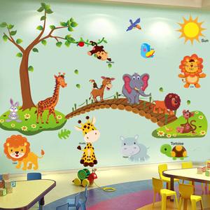宝宝卧室早教卡通墙贴纸幼儿园墙面装饰贴画儿童房墙壁纸自粘贴纸