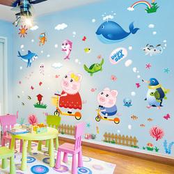 卡通墙贴画女孩卧室墙上贴纸宝宝儿童房墙面装饰幼儿园墙壁纸自粘
