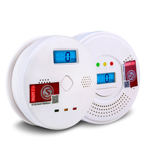 Coal smoke carbon monoxide alarm CO detector combustible gas leak detector home honeycomb coal alarm