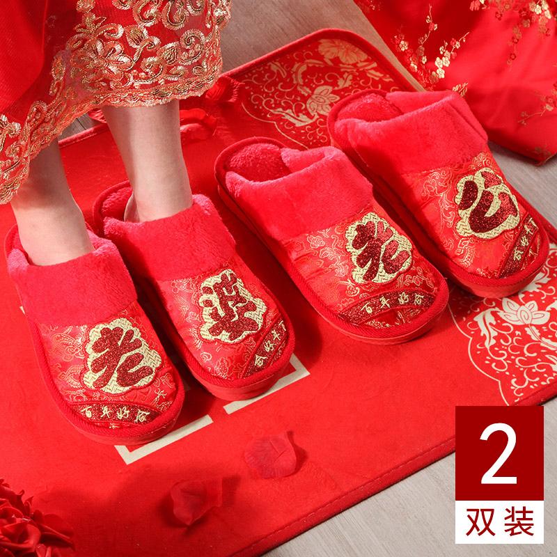 买一送一春冬季结婚喜庆大红色室内情侣家居拖鞋一对新婚陪嫁棉拖