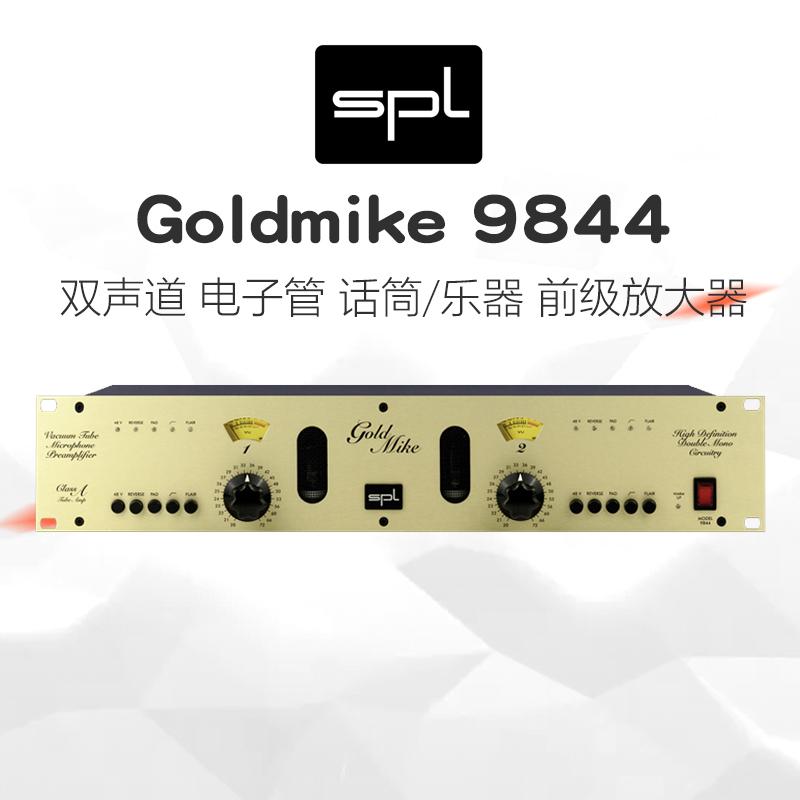 Усилители для микрофонов Артикул 584923246127