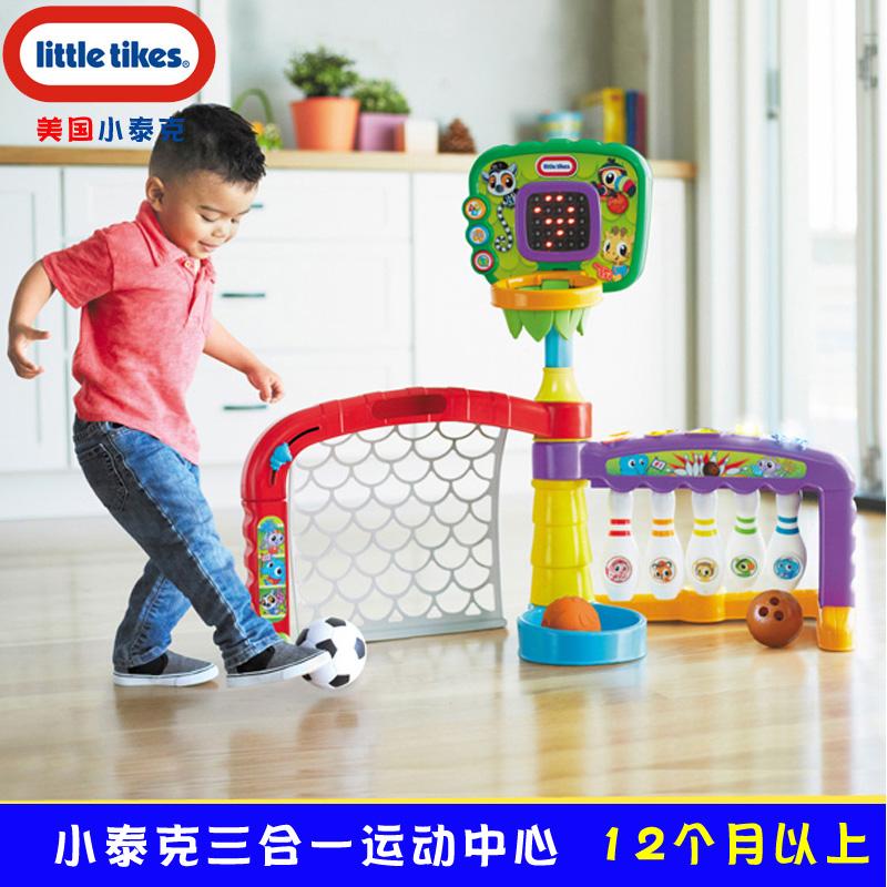 little tikes美国小泰克篮球足球保龄球3合1运动中心娱乐中心
