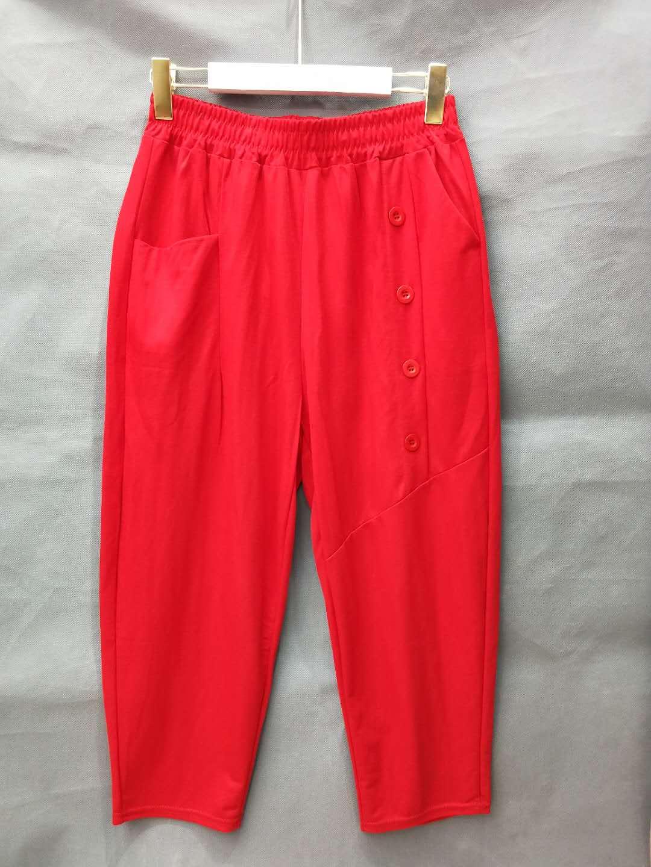 Женские повседневные брюки Артикул 619766534872