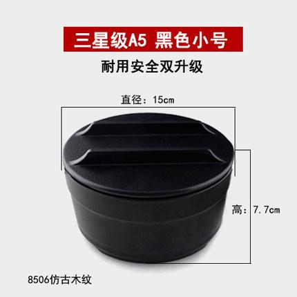 日式大号带盖泡面碗