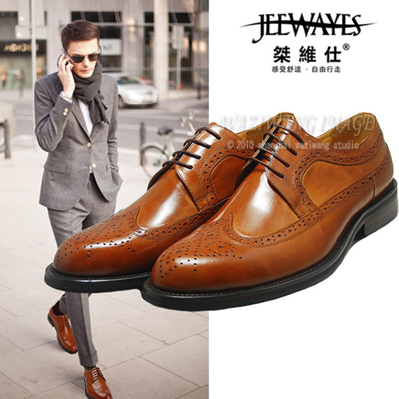 小鞋匠英伦复古布洛克雕花牛津鞋系带商务正装皮鞋真皮尖头男鞋子