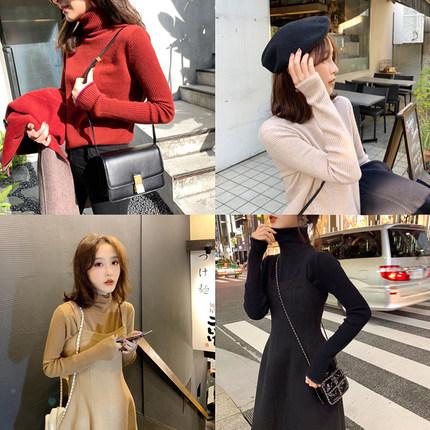 于momo2018冬装新款多色羊绒内搭高领百搭毛衣洋气修身打底针织衫