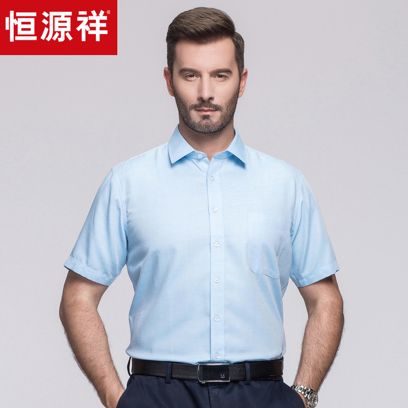 Hengyuanxiang summer new mens Short Sleeve Shirt solid color business leisure Linen Shirt Mens middle-aged and old dads dress