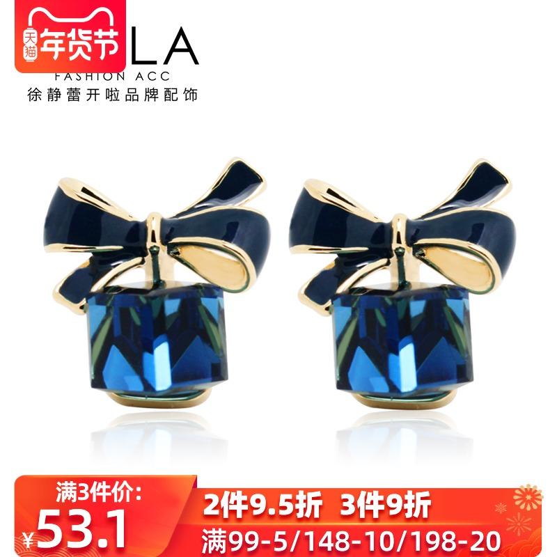 Kaila蓝水晶魔方耳钉 女925银针韩国设计感极光小众小耳垂适合的