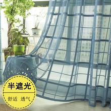 無料セットカーテン伸縮ロッドをシェーディング簡単な小さな浮動寝室のカーテン