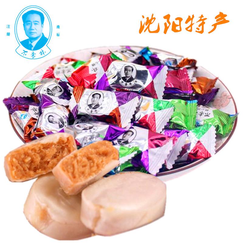 包邮沈阳特产不老林糖花生酥心糖休闲婚喜散装年货糖果小吃零食品