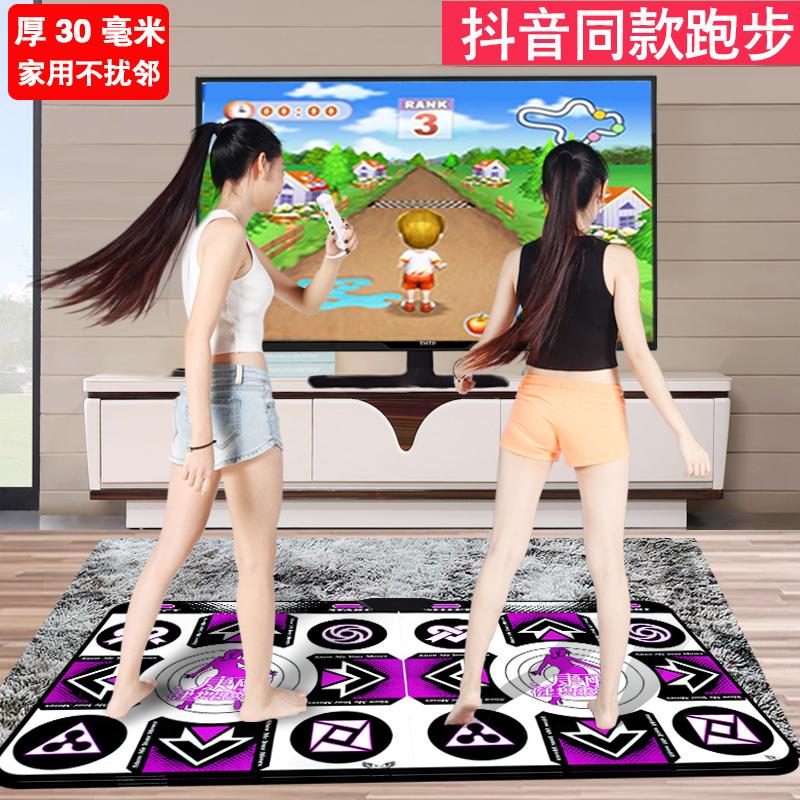 136.00元包邮康丽跳舞毯家用电脑电视接口跳舞机