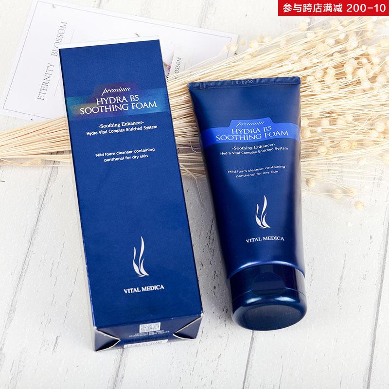 韩国pony推荐ponytimes AHC高效补水B5玻尿酸深层舒缓洗面奶180ml