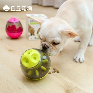 丘丘宠物-不倒翁 漏食球狗狗玩具宠物用品益智喂食器狗慢食器
