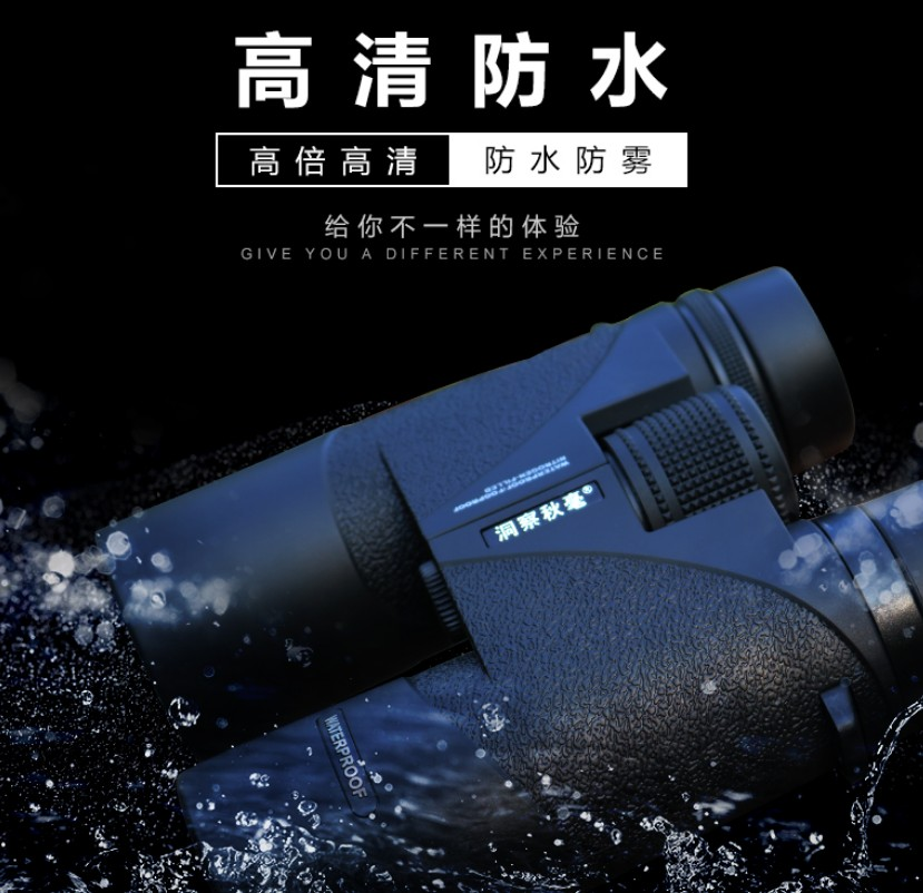 Adult zoom human body perspective American small telescope HD high power binocular night vision portable Germany portable