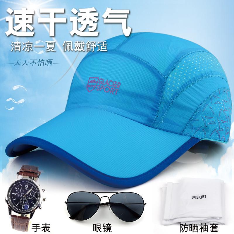 帽子男士夏天速干网帽户外遮阳太阳帽女防晒薄款透气棒球帽鸭舌帽