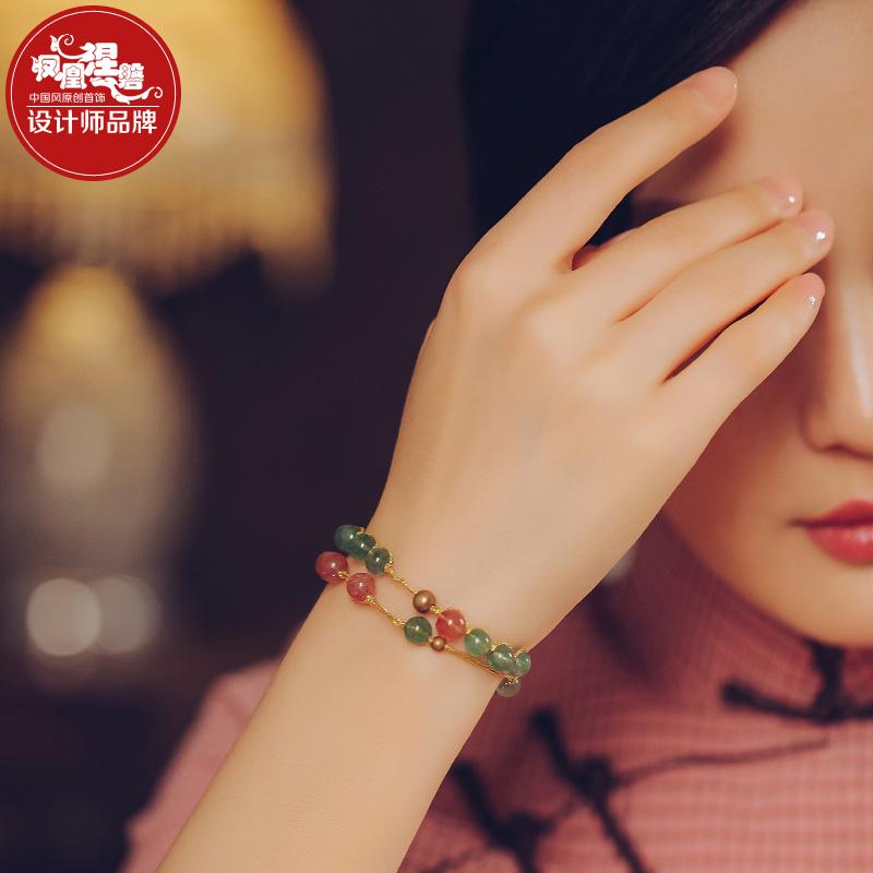 凤凰涅磐原创粉水晶手链绿草莓晶首饰女流行饰品细手串手工编织