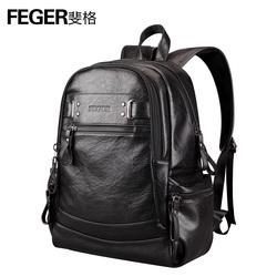 斐格双肩包男士休闲大容量旅行包韩版潮流学生包商务电脑背包男包
