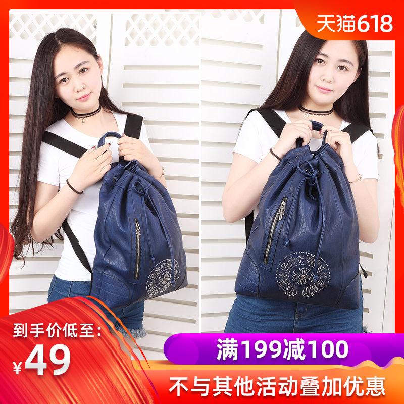 女士抽带双肩包大容量旅行包时尚背包韩版潮学生书包电脑皮包男包