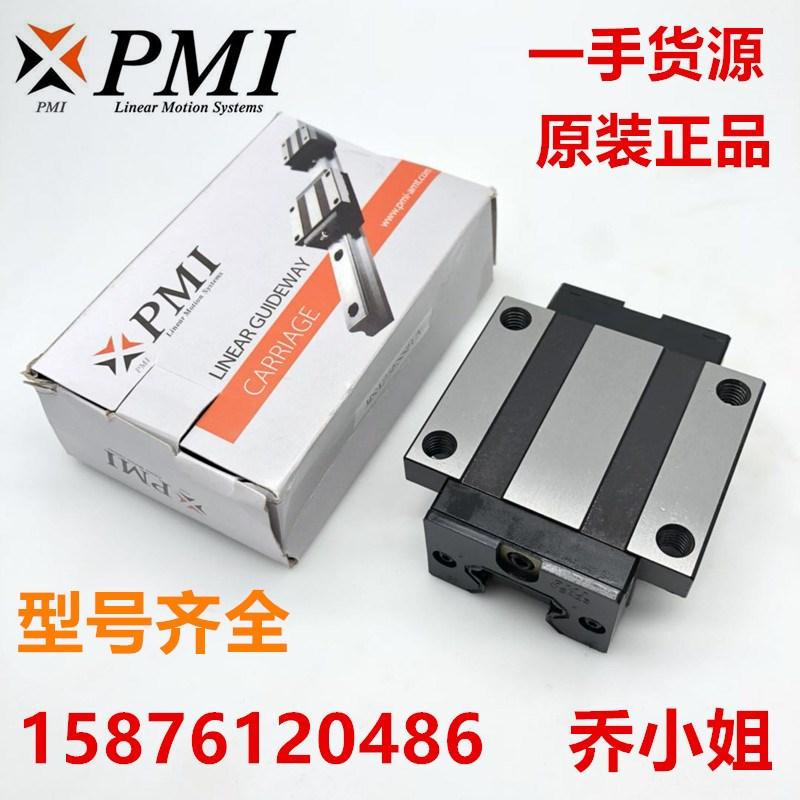 银泰PMI直线导轨滑块MSB15S-N MSA20S-N 20E 25E 25S 30E 30S/LS,可领取元淘宝优惠券