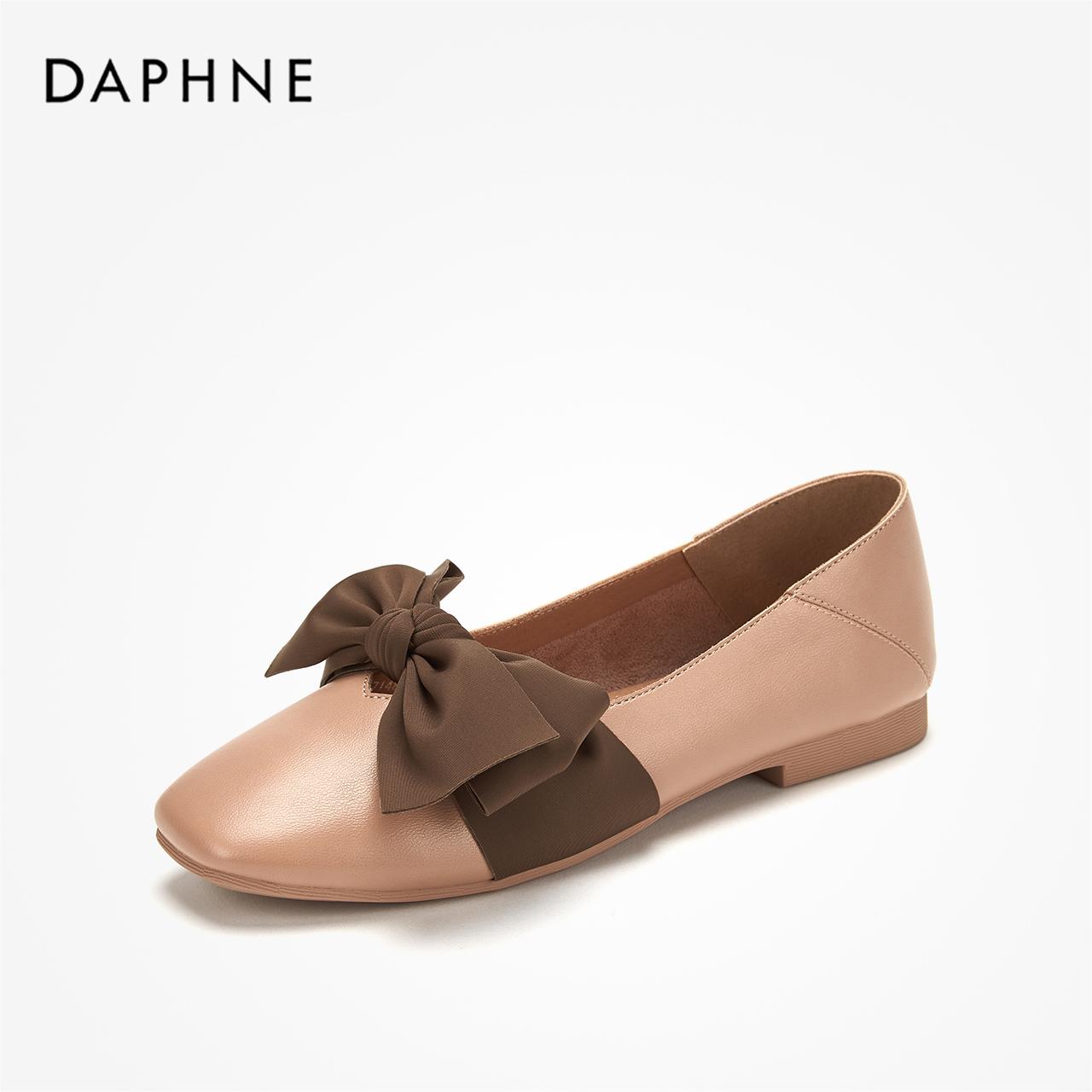 达芙妮复古低跟方头奶奶鞋