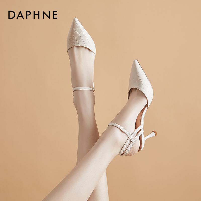 达芙妮尖头高跟鞋女夏2021年新款法式仙女风气质浅口细跟包头凉鞋