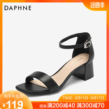 Daphne's Classic Summer Shoes 2019 Women's Simple Pure Square Head Commuter Shoes with Coarse-heeled Sandals