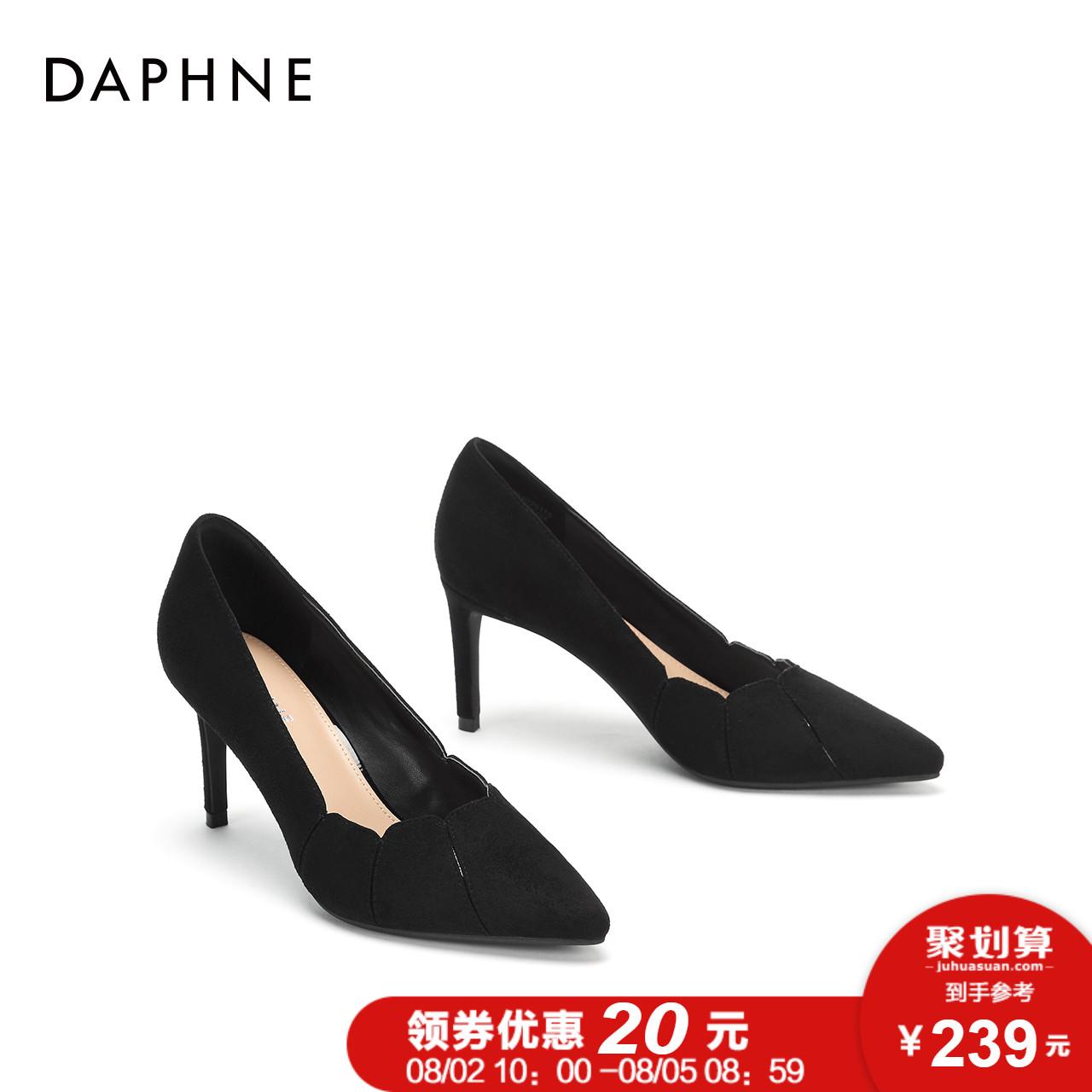 秋新款时尚浅口尖头高跟鞋简约花边纯色单鞋女2018达芙妮Daphne