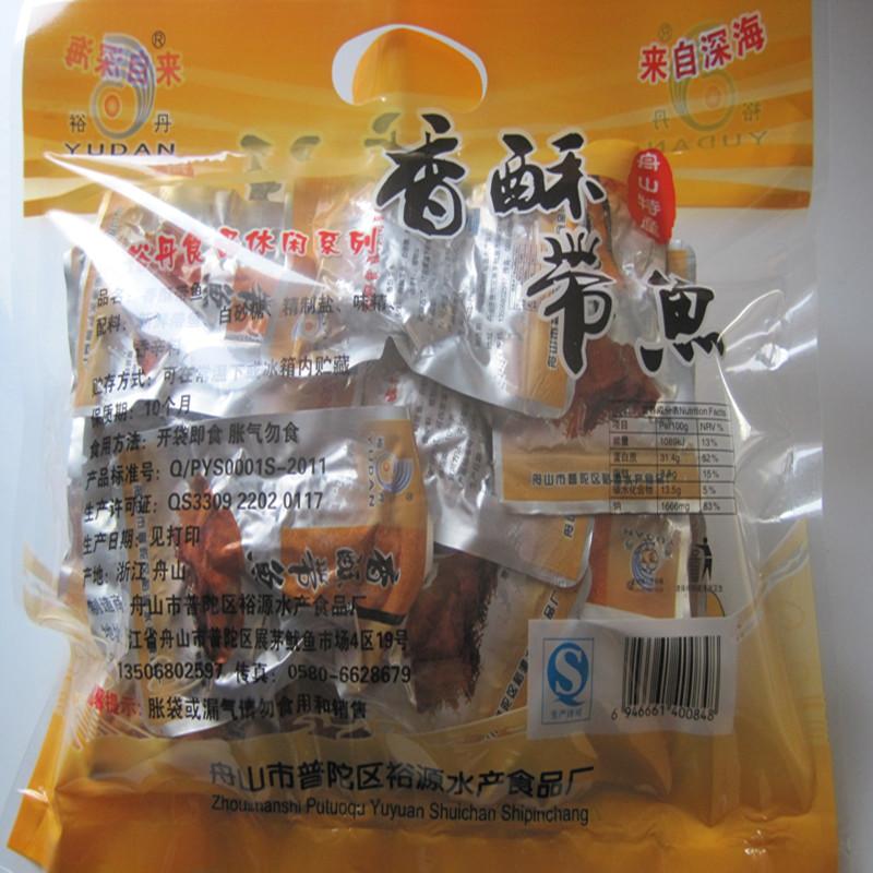 舟山海鮮 裕丹香酥帶魚500g 獨立包裝 大部包郵