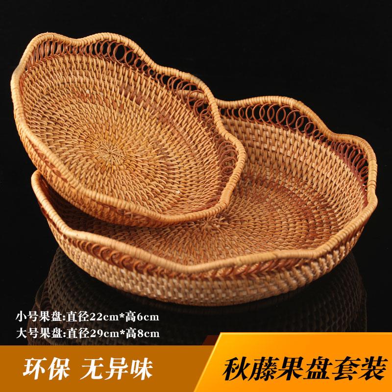 Vietnam autumn rattan hand pallet lace fruit basket hand woven storage living room home creative Zero food basket