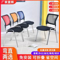 廈門辦公椅子員工電腦椅會議椅弓形椅洽談椅會客職鄖家用麻將椅