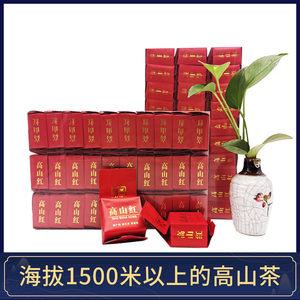 大田高山红茶2019年春茶360g 野生红茶新茶茶叶 台湾蜜香红茶