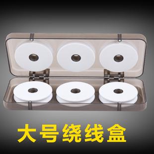 垂釣配件大號6軸8軸主線盒線組盒主線圈 大號魚線軸漁具用品包郵
