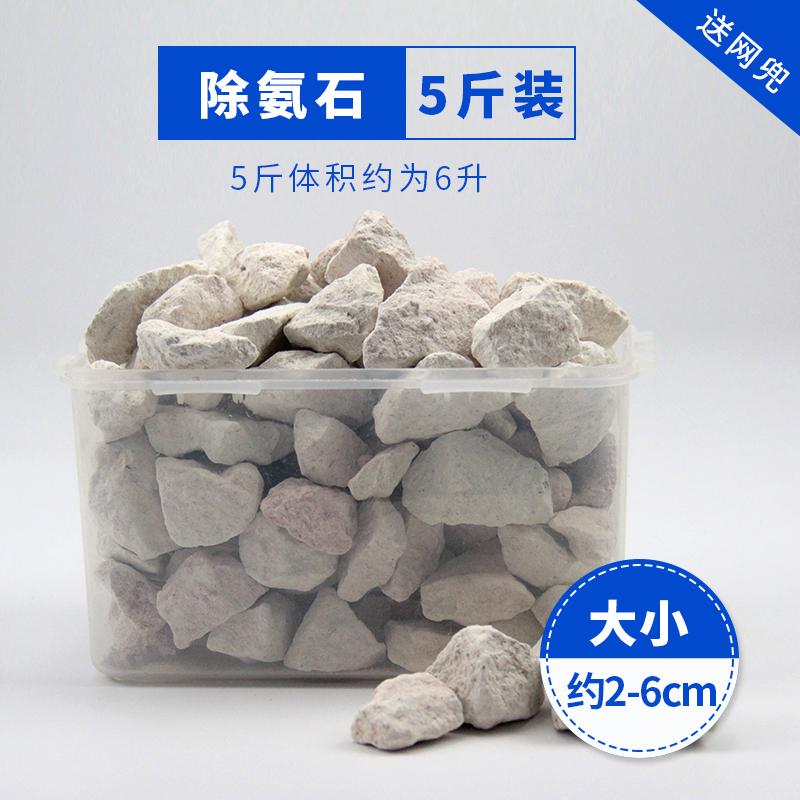 Кроме аммиак камень  5 цзин, единица измерения веса