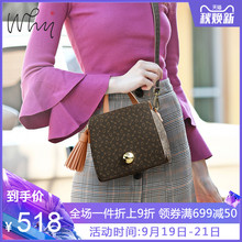 WHY Bag-lady Slant Bag Personality New Fashion Tap-up Suite Bag Handbag Cover Box Bag Single Shoulder Bag