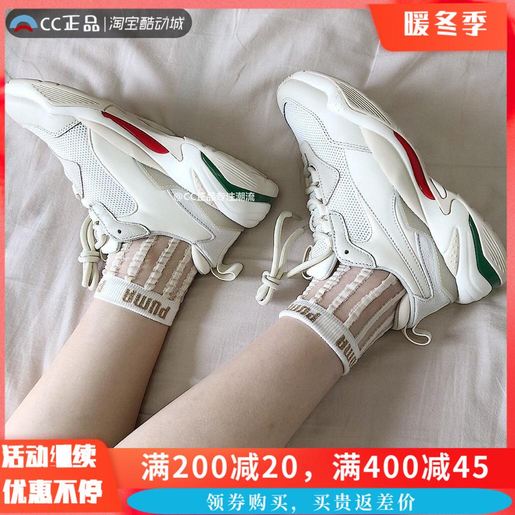 Puma 老爹鞋男女鞋 泫雅同款 复古老爹鞋 休闲鞋 跑步鞋367516-12