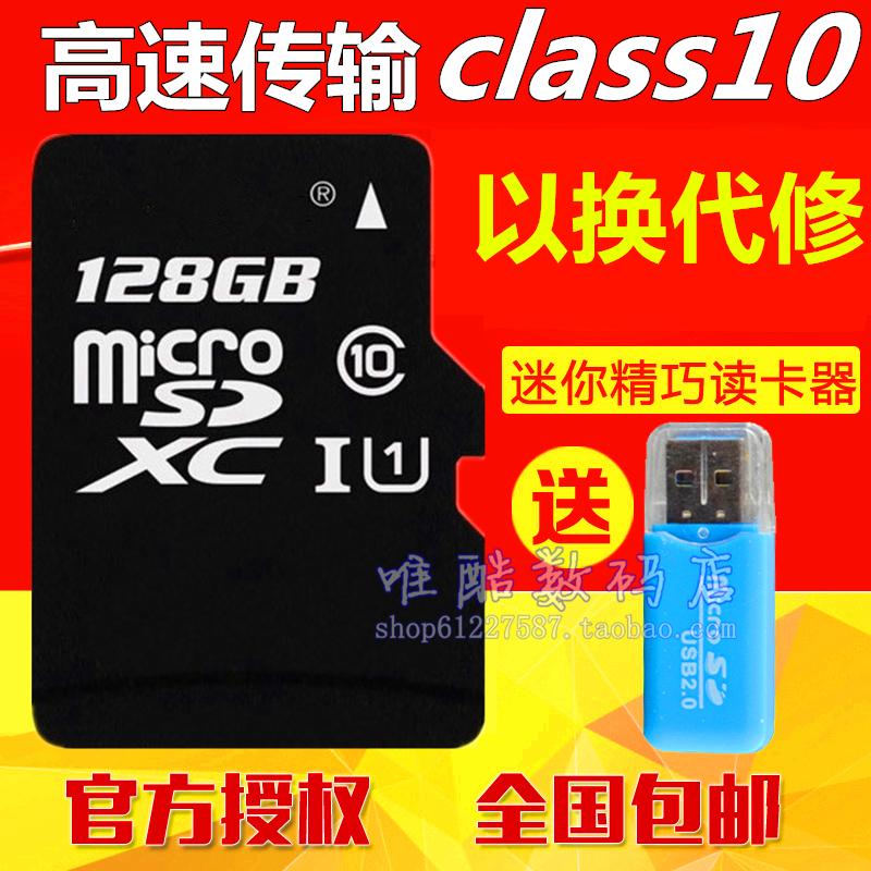 适用小米无线监控摄像头128g内存卡sd卡fat32格式储存卡手机128gb正品tf卡套