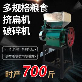 酿酒对滚式高粱玉米小麦破碎机家用小型大豆压扁机对辊机养殖粉碎