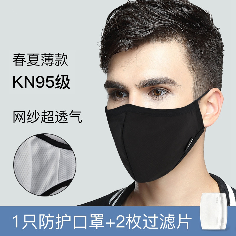 Kn95 mask in summer thin type can be washed repeatedly, dustproof and breathable mens and womens dust proof pure cotton N95 mask black