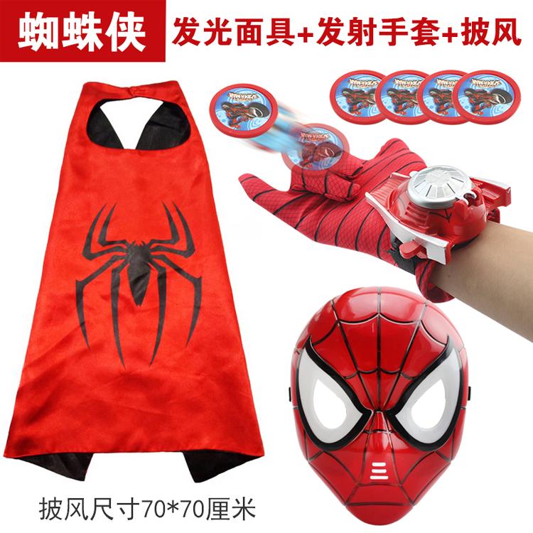 Превышать все человек 2 перчатки запястье передатчик хэллоуин свет маска плащ мультфильм животных переполнение ребенок игрушка