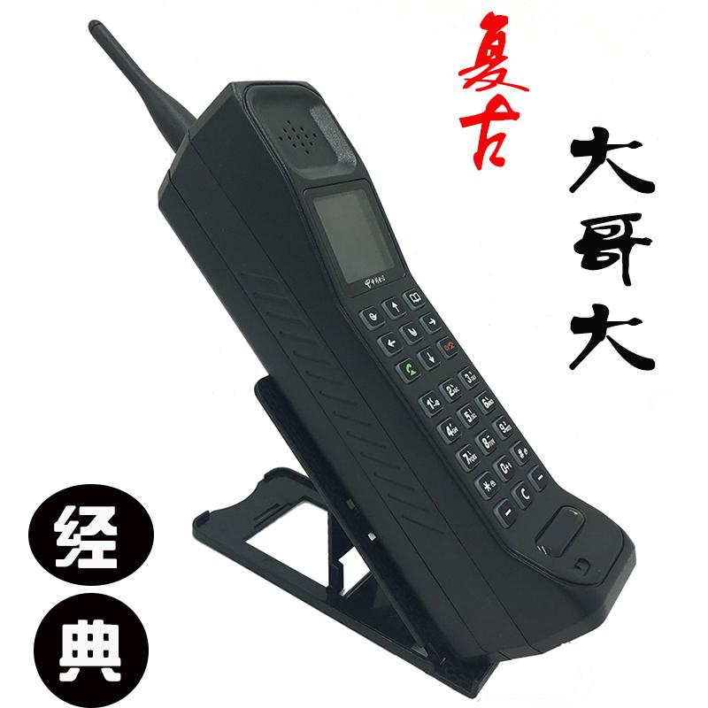 大哥大携帯の経典は昔を懐かしんで骨董の旧式の電気通信の老人を懐かしみます。