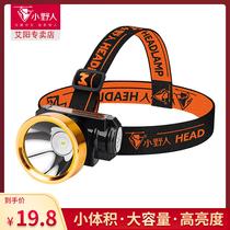 户外led头灯强光充电防水头戴式超轻小号超亮远射夜钓鱼小型矿灯