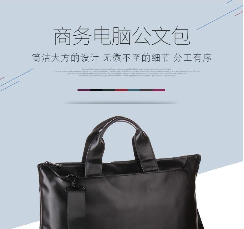 ThinkPad联想笔记本包14寸男士商务时尚包15.6寸TL450单肩手提包