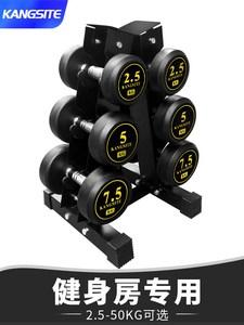 固定哑铃健身房专用 男士健身家用5kg10公斤单只商用包胶亚铃套装