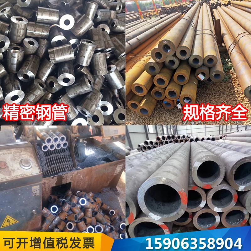 45号无缝钢管20#精密管42crmo厚壁管切割合金Q345B大口径碳钢圆管