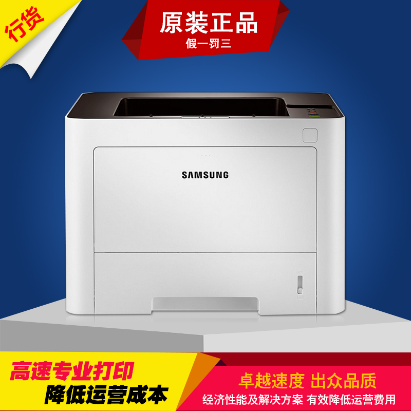 Samsung sl-m3825d commercial high-speed black and white laser printer automatic double-sided printing drum powder separation new product