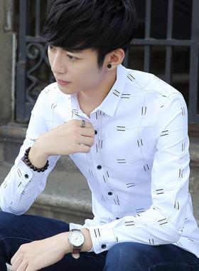 港风新款男士百搭长袖衬衫韩版修身男生格子文艺小清新衬衣男884