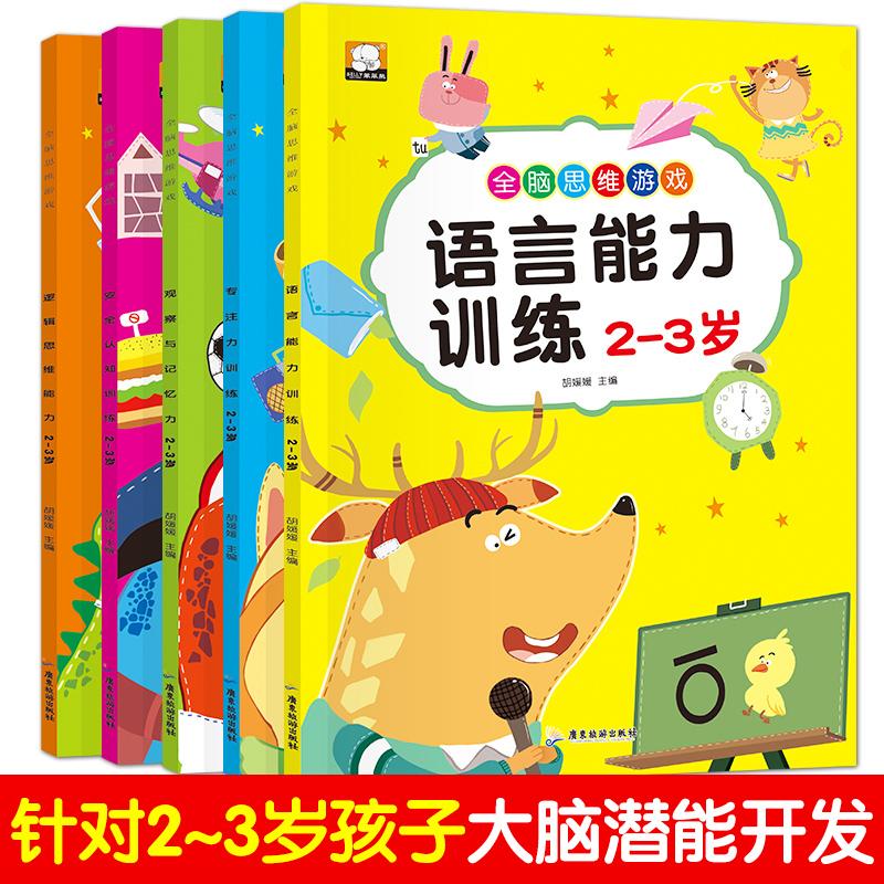 Детские развивающие игрушки Артикул 558647572428