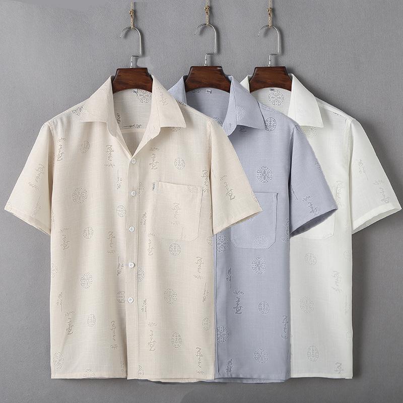 中年男装短袖衬衫方领亚麻爸爸装中老年人大码中国风男衬衣