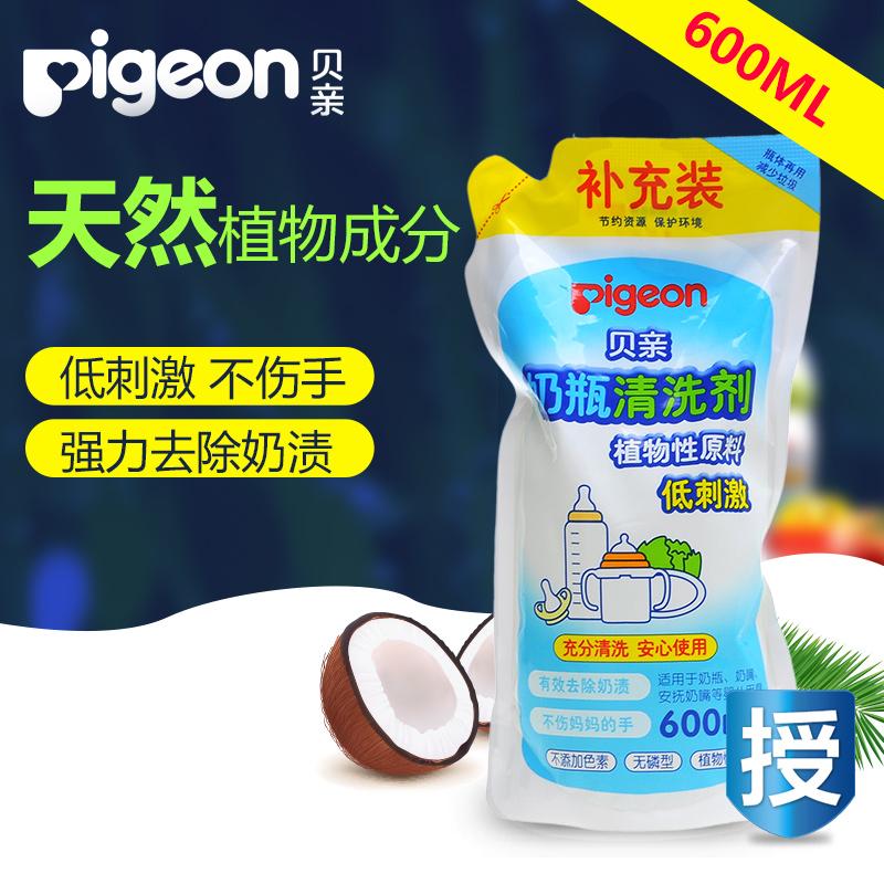 (用7.2元券)贝亲奶瓶清洗剂 婴儿奶瓶果蔬清洁剂/清洗液 洗涤剂补充装600ml